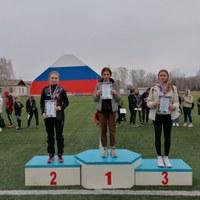 Районные соревнования по лёгкой атлетике